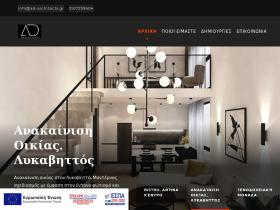 shoparound.co.il