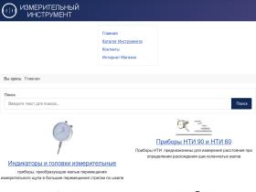 shopinstrument.ru