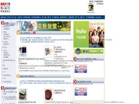 shopping.jiji.com