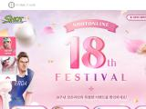 shotonline.co.kr