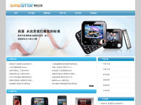 shouji10a25.site3.sitestar.cn