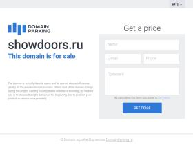showdoors.ru
