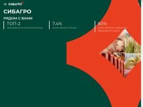 sibagrogroup.ru