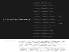 sign-in-outlook.com