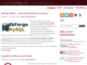 simplecoding.org