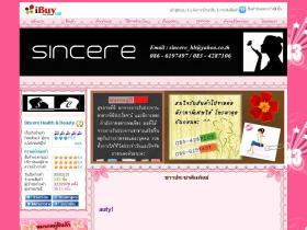 sincere.ibuy.co.th