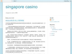 singaporecasino.blogspot.com