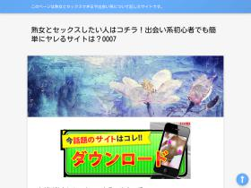 site-stats.info
