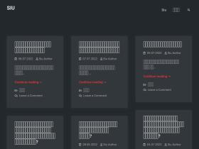 siu.co.th