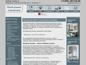 sl-glass.ru