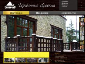 slovechno.by