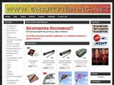 smartfishing.net