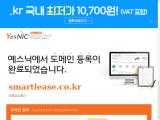 smartlease.co.kr
