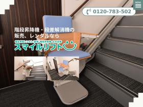 smilecare.co.jp