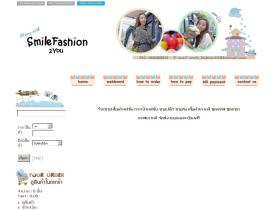 smilefashion2you.com