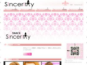snacksincerity.com