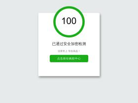 snugglecollection.com