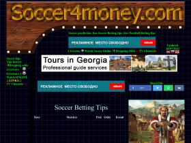 soccer4money.com