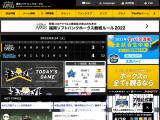 softbankhawks.co.jp