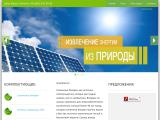 solarelectric.com.ua