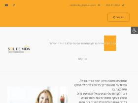 soldevida.co.il