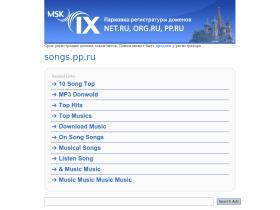 songs.pp.ru
