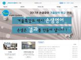sonsam.co.kr