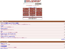 sp-search.jp