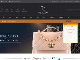special-one.co.kr