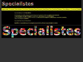 specialistes.gr