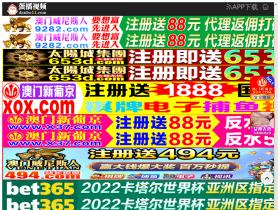 sprouting-seeds.com
