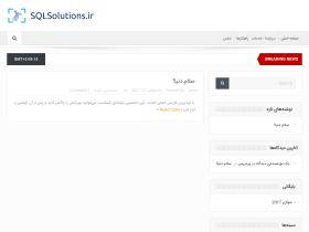 sqlsolutions.ir