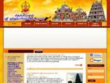 srimuthumariamman.org