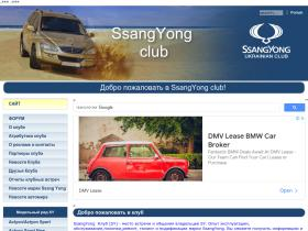 ssangyong-club.org