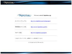 ssl.vts17.digitalink.ne.jp