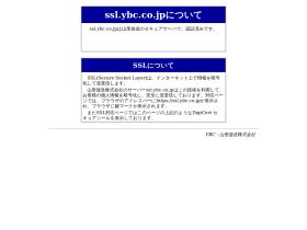 ssl.ybc.co.jp