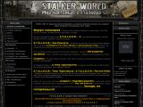 stalker-world.org.ua
