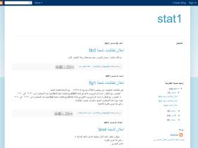 stat1-teacher.blogspot.com