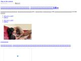 stayer-shop.ru