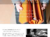 steal.co.jp