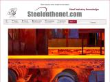 steelonthenet.com