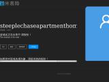 steeplechaseapartmenthomes.com