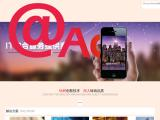 stem-cell-transplantation.com