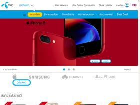 store.dtac.co.th