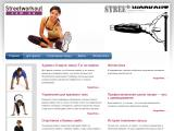 streetworkout.com.ua