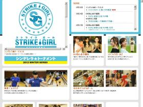 strike-girl.tv