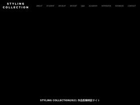 styling-collection.com