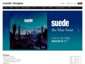 suede.co.kr