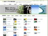 sumibe.co.jp