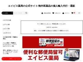 sunnypages.jp